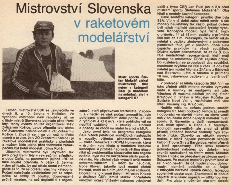 MSSR1984 1
